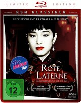 Rote Laterne (Limited Edition) Poster