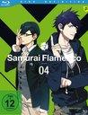 Samurai Flamenco - Vol. 4 Poster