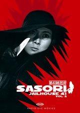 Sasori - Jailhouse 41 (Vol. 2) Poster