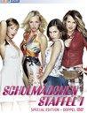 Schulmädchen, Staffel 1 (Special Edition, 2 DVDs) Poster