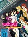 Sekirei - Staffel 2, Vol. 04 Poster