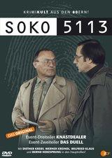 SOKO 5113 - Knastdealer / Das Duell Poster