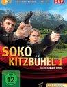 SOKO Kitzbühel 1 Poster