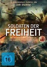Soldaten der Freiheit (2 Discs) Poster