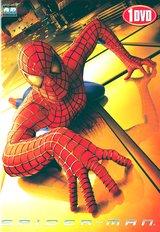 Spider-Man (Einzel-DVD) Poster