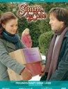 Sturm der Liebe - Folge 151-160: Freundschaft oder Liebe (3 DVDs) Poster