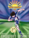 Super Kickers 2006 - Captain Tsubasa Collector's Edition 1 (6 DVDs) Poster