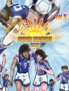 Super Kickers 2006 - Captain Tsubasa, Vol. 3 Poster