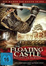 The Floating Castle - Festung der Samurai Poster