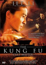 The Kung Fu Cult Master Poster