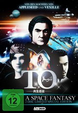 To - A Space Fantasy (Limited Special Edition, 2 DVDs, 3D StarMetalpak) Poster
