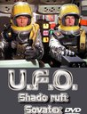 U.F.O., Teil 6 - SHADO ruft Sovatex Poster