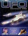 UFO - 2. Staffel, Folge 14-26 (Limited Edition, 4 DVDs) Poster