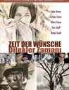 Zeit der Wünsche - Dilekler Zamani Poster