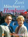 Zwei Münchner in Hamburg - Staffel 3 (4 DVDs) Poster