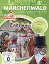 Unser Sandmännchen - Geschichten aus dem Märchenwald: Zirkus Poster