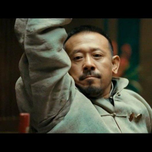 Rang zidan fei (BluRay-/DVD-Trailer) Poster