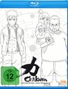 Naruto Shippuden - Chikara Poster