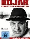 Kojak - Einsatz in Manhattan: Die komplette fünfte Staffel (5 Discs) Poster