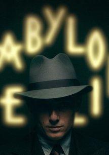 Babylon Berlin (1. Staffel, 8 Folgen)