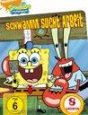 SpongeBob Schwammkopf - Schwamm sucht Arbeit Poster