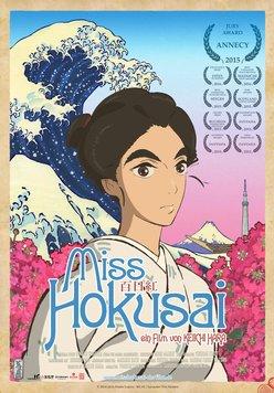 Miss Hokusai Poster