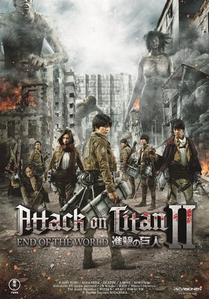 Attack on Titan 2 - End of the World Poster
