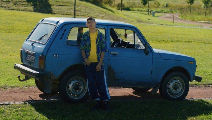 Tschick - Filmtipp Poster