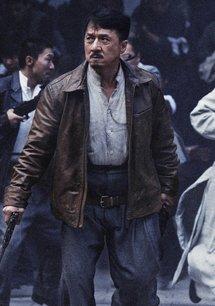 1911: Revolution
