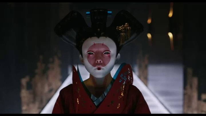 Geisha Hallway - Teaser Poster