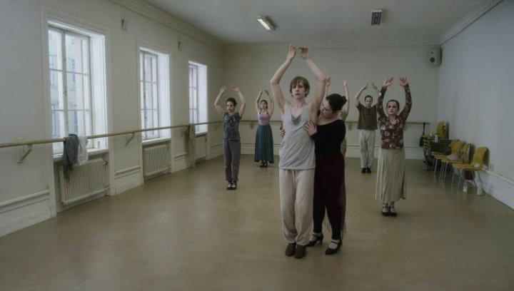 Im Flamenco Unterricht - Szene Poster
