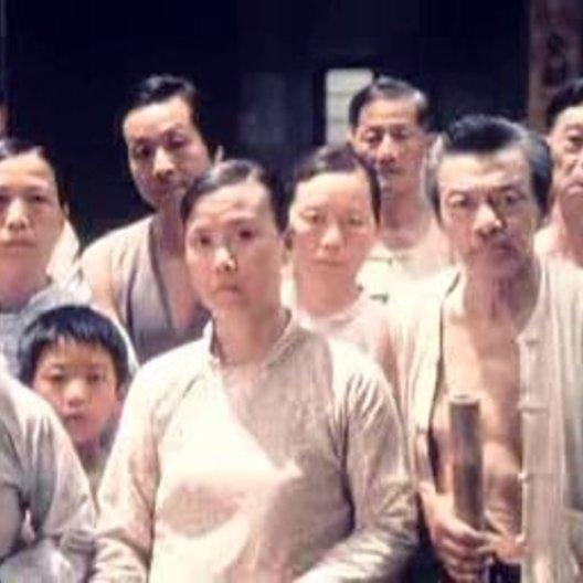 Kung Fu Hustle - Trailer Poster