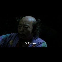 San qiang pai an jing qi - OV-Trailer Poster