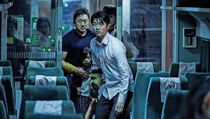 Train to Busan - Trailer Deutsch Poster