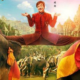 Jackie Chan hat nichts verlernt - Hier ist der Trailer zu seinem neuen Film