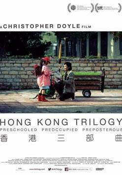 Hong Kong Trilogy Poster