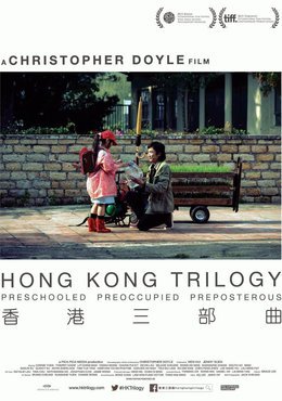 Hong Kong Trilogy