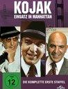Kojak - Einsatz in Manhattan: Die komplette erste Staffel (7 Discs) Poster