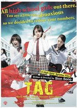 Tag - A Highschool Splatter Film Poster