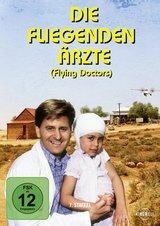 Die fliegenden Ärzte - 7. Staffel (6 DVDs) Poster