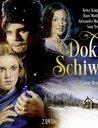 Doktor Schiwago (Special Edition, 2 Discs) Poster