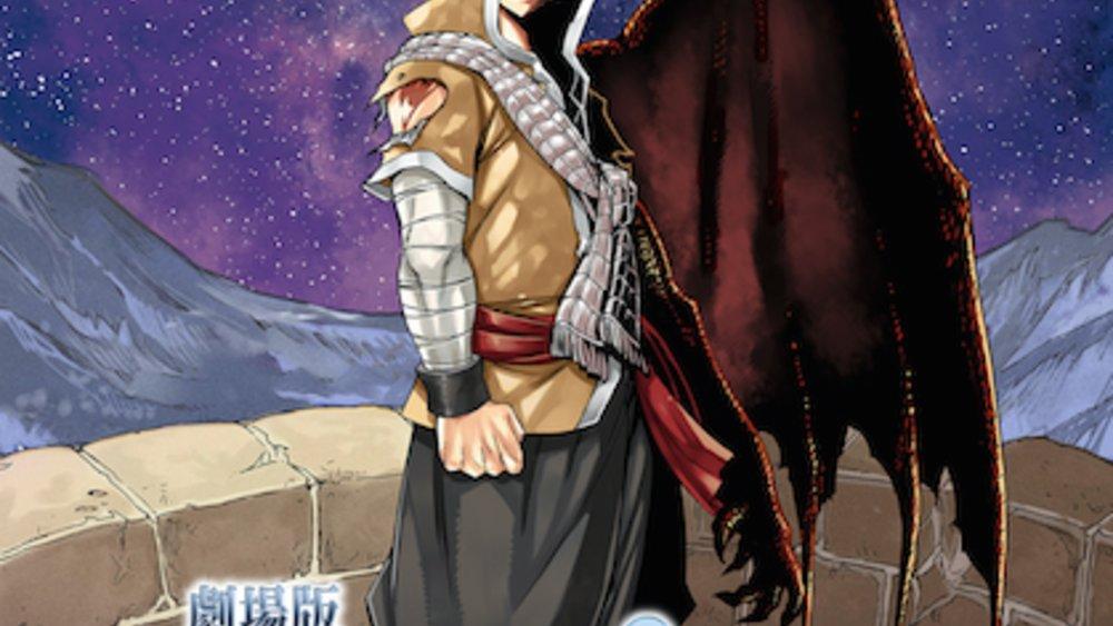 Serien Stream Fairy Tail