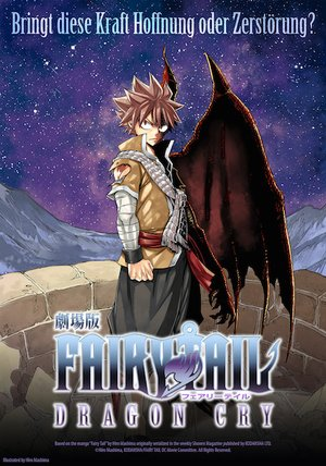 Fairy Tail: Dragon Cry Poster