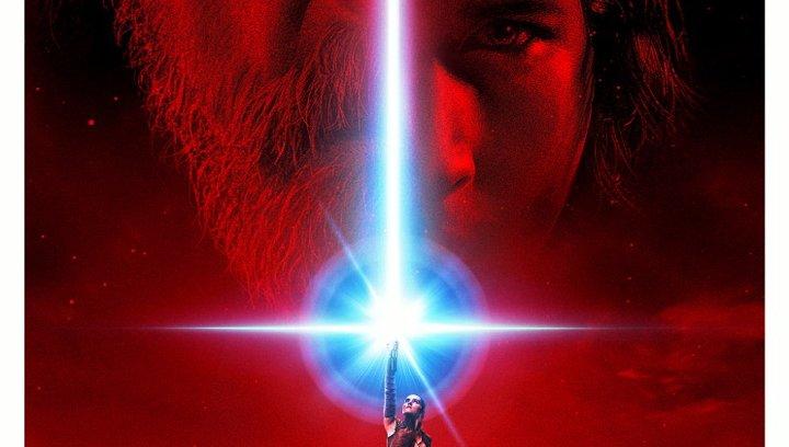 Star Wars 8 Die letzten Jedi - Trailer Deutsch Poster
