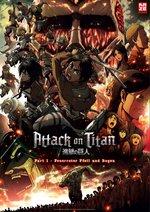 Attack on Titan - Feuerroter Pfeil & Bogen Poster