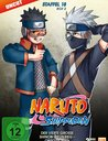 Naruto Shippuden - Die komplette Staffel 18, Box 2 Poster