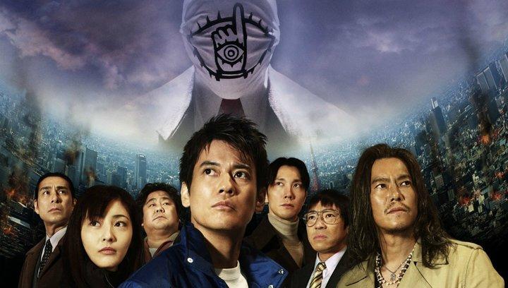 Oldboy - Death Note, Attack on Titan: Realverfilmungen von Anime-Hits (#20) Poster
