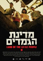 Land of the Little People Poster