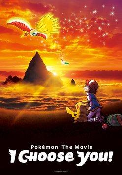 Pokémon – Der Film: Du bist dran! Poster
