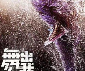 Step Up 6 läuft im Oktober in China. Startet er in den deutschen Kinos?